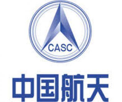 Stipendije Kineske akademije za svemirske tehnologije