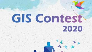 """GIS takmičenje """"GIS Contest"""""""