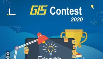 Otvorene prijave za GIS Contest